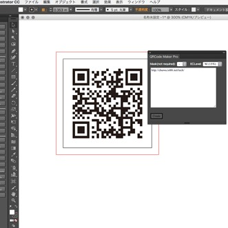 qr code generator torrent download